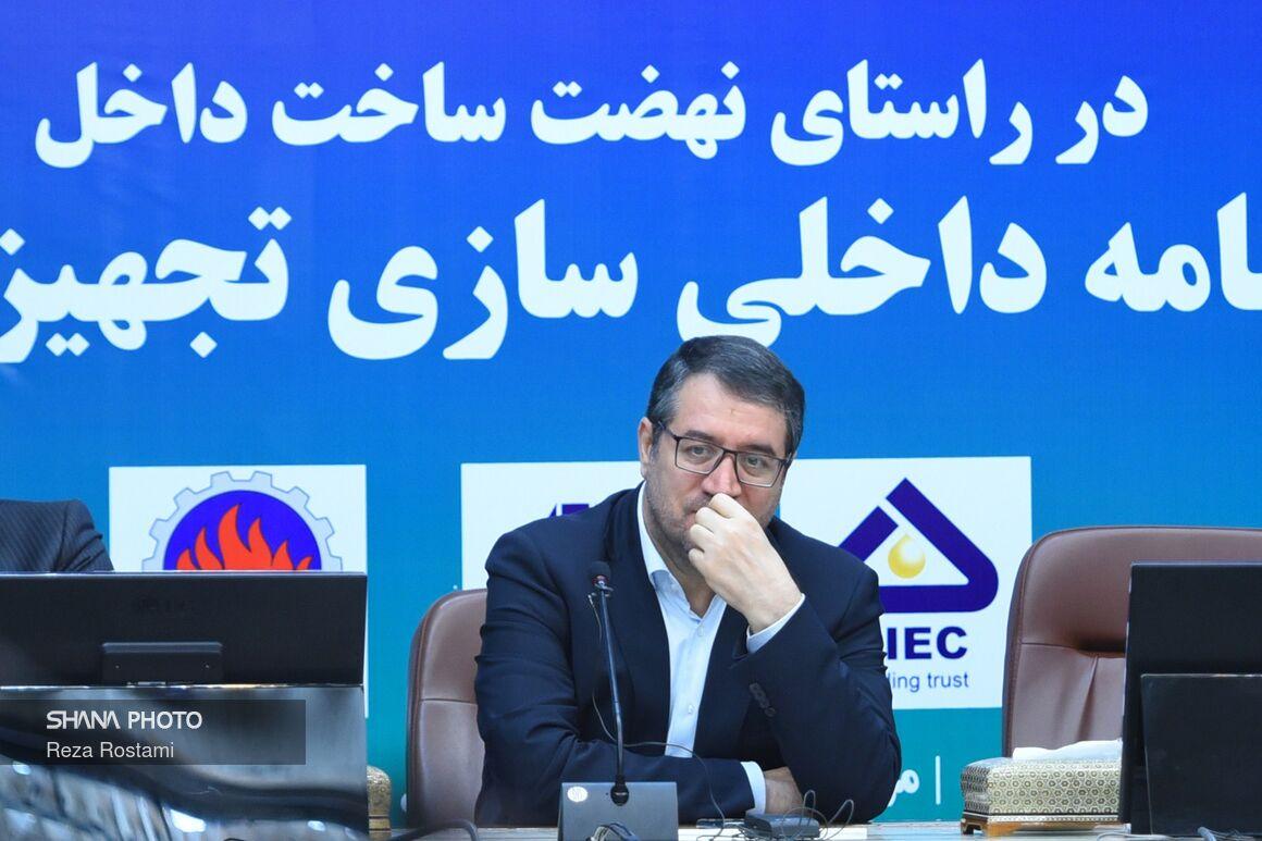 آیین امضای تفاهمنامه داخلیسازی تجهیزات صنایع پتروشیمی